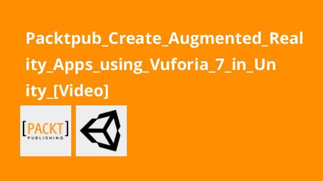 آموزش ایجاد اپلیکیشن هایواقعیت افزوده باVuforia 7 در یونیتی